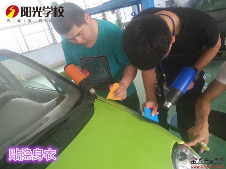 泰安到莱芜的汽车图片 泰安到莱芜的汽车图片大全 社会热点图片 非主高清图片